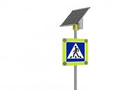 пешеходный знак со светодиодной оптикой на солнечной батарее