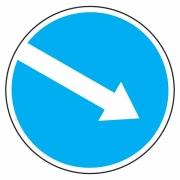"""светодиодный дорожный знак 4.2.1 """"Объезд препятствия справа"""""""