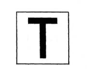 Знак «Путевые особые знаки на линейных путевых зданиях»